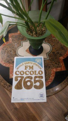M COCOLO 765 ショップキャンペーン