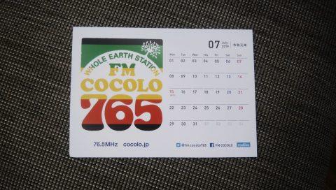 FM COCOLO 765